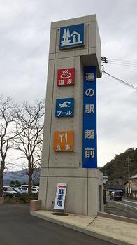 2017_0632-s.JPG